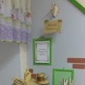 Паспорт мини-музея «Береста»