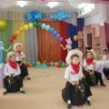 Выпускной «Государство детский сад»