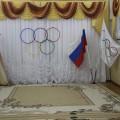 Сценарий спортивного праздника в подготовительной к школе группе «Малые Олимпийские игры»