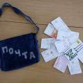 Мастер-класс по оригами «Письмо»