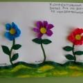 Занятие по ИЗО в ДОУ средняя группа Тема: «Цветочки на полянке»