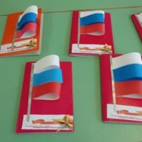 Мастер-класс «Поздравительная открытка в подарок папе на 23 февраля»