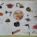 Игровой материал по ознакомлению старших дошкольников с профессиями взрослых. Продолжение