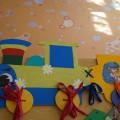 Методическое пособие «Весёлый паровозик» для развития познавательно— речевых cпособностей детей дошкольного возраста
