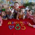 Изображение - С днем рождения поздравления группы detsad-242509-1432489377
