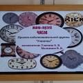«Старинные часы, свидетели и судьи» (фотоотчёт о выставке часов)