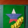 Мастер-класс по изготовлению открытки ко Дню Победы 9 мая