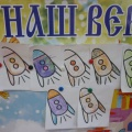 Проект во второй младшей группе «День космонавтики»
