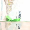 «Лепбук город Иркутск»