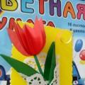 Мастер-класс выполнения тюльпана для мамы