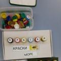Дидактическая игра «Составь слово» из бросового материала