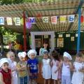 Фотоотчет «День семьи в нашем детском саду»