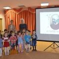 Проект «Классика-детям. Музыка П. И. Чайковского»