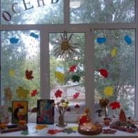 Фотоотчёт о выставке совместного творчества «Осенняя пора— очей очарованье»