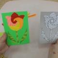 Мастер-класс «Цветик-семицветик в технике айрис фолдинг»