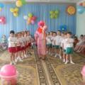 Сценарий праздника в День защиты детей «Подарим детям улыбку»
