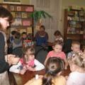 Проект для детей старше-подготовительной группы по созданию экоголического мультфильма «Колобок ищет Экоград»