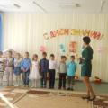 «Детский сад наш ждал не зря 1 сентября». Фотоотчёт развлечения для старших дошкольников