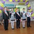 Фотоотчет о празднике «Выпускной в начальной школе»