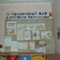 Организация выставки детских работ «Любимые сказки»
