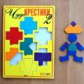 Математическая игра-сказка «Маленький Мук»
