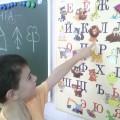 Картотека игр по обучению грамоте и чтению ребенка дошкольного возраста.