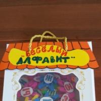 Дидактическая игра «Весёлый алфавит»