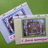 Оригинальная поздравительная открытка ко Дню матери. Мастер-класс