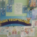 Выставка поделок и рисунков «Зимушка-зима». Фотоотчет