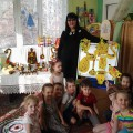 Профессия воспитателя— профессия публичная. Демонстрация своего опыта работы с воспитанниками.