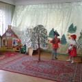 Театральная постановка сказки «Красная Шапочка» (подготовительная группа) Фотоотчет