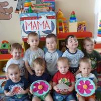 Конспект интегрированного занятия «Мама, так тебя люблю» в младшей группе