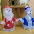 Мастер-класс «Дед Мороз и Снегурочка». Мастерим из бросового материала