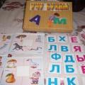 Дидактическая игра «Учу буквы»
