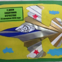 Мастер-класс по изготовлению открытки «Истребитель» в технике айрис фолдинг к 23 февраля
