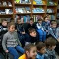 Фотоотчёт о посещении детской библиотеки