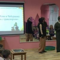 Разработка педагогического проекта «Транспорт» в старших группах детского сада
