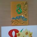 Фотоотчёт выставки детских работ во втором классе «Поделки, рисунки и открытки к Женскому Дню 8 Марта»