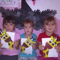 Мастер-класс по созданию аппликации «Жираф» в средней группе