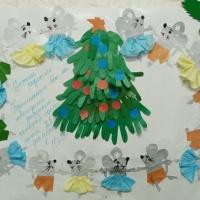 Фотоотчёт «Как мы делали приглашение на ёлку для родителей» в средней группе