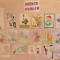 День кино в детском саду, посвящённый Году российского кино
