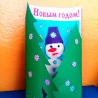 Мастер-класс «Новогодние открытки своими руками»