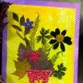 Выставка-конкурс поделок из природного материала «Осенний букет»