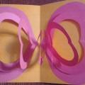 Мастер-класс «Объемная открытка к Дню святого Валентина»