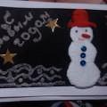 Мастер-класс «Зимняя открытка»