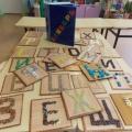 Дидактическая игра «Волшебные буквы»