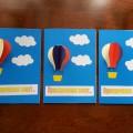 Конспект НОД по изобразительной деятельности (аппликация) в подготовительной группе— «На большом воздушном шаре…»