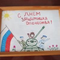 Фотоотчет «Конкурс рисунков к празднику «День защитника Отечества»