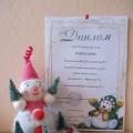 «Веселый снеговик» (фотоотчет о конкурсе)