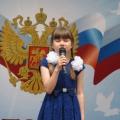 Фоторепортаж «Белгород отмечает день России» (вторая часть)